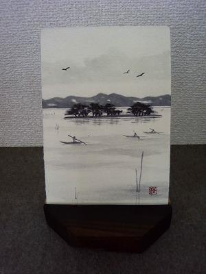 s-黒柿ハガキ.jpg