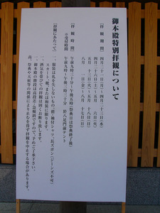 P1080690.JPG