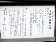 kusaka_yurai.jpg